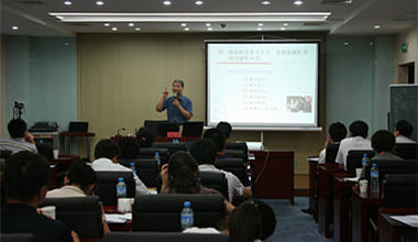 提升企业管理骨干综合素质培训方案