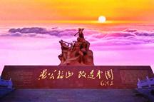 红色文化是中国共产党人的鲜明政治标识
