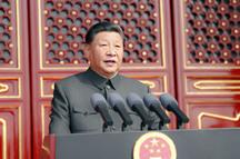 习近平在中华人民共和国成立70周年大会上的讲话