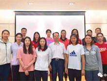 王立华:中国女排出征前学习毛泽东制胜心法