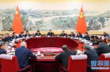 中共中央政治局召开专题民主生活会 习近平主持会议并发表重要讲话