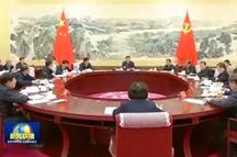 中共中央政治局常务委员会召开会议研究新型冠状病毒感染的肺炎疫情防控工作