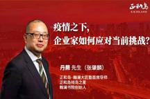 张肇麟:环境感染了,但时间是洁净的!
