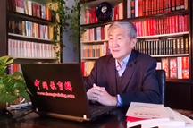 中闳教育网举办首堂线上直播课 红色管理首席专家李凯城提出企业化疫为机的十大对策