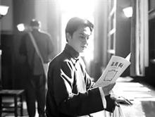 """青年毛泽东的""""北漂""""生涯"""