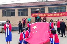 刘振起:我的新身份——山西省灵丘县下北罗村荣誉村民
