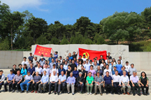 潜伏台湾的中共特工就义70周年,李凯城等多位隐蔽战线后人深情缅怀