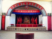 75年前的今天中共七大闭幕:在毛泽东思想的旗帜下胜利前进!