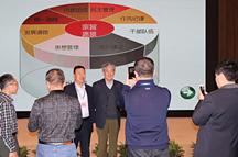 凯城老师带我们向毛泽东学管理:把员工统摄到宗旨的大旗下