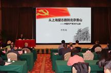 凯城老师带我们向毛泽东学管理:为谁当兵,为谁打仗