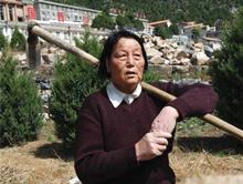 水石|申纪兰——人民当家作主的模范代表