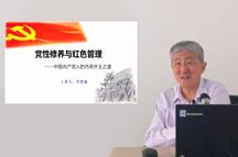 凯城老师带我们向毛泽东学管理:两种价值观之争——为顾客服务还是为金钱服务?