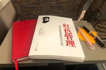 凯城老师带我们向毛泽东学管理:集中开展思想教育