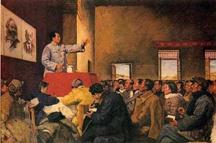 刘振起:从延安整风看毛主席为什么伟大和中国共产党为什么能