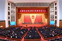 习近平:在全国抗击新冠肺炎疫情表彰大会上的讲话
