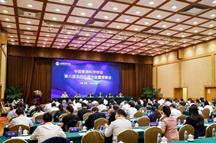 中国管理科学学会第八届会员代表大会暨理事会召开 李凯城当选学会副会长