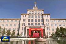 纪念中国人民志愿军抗美援朝出国作战70周年主题展览在京开幕 王沪宁出席开幕式并讲话