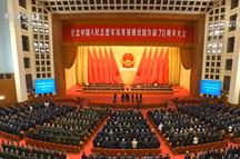 习近平在纪念中国人民志愿军抗美援朝出国作战70周年大会上的讲话
