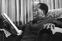 姚有志:立功立言立德的巍峨丰碑——纪念毛泽东主席诞辰127周年