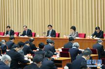全国宣传部长会议:掌握维护意识形态安全的主导权