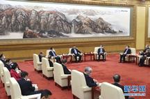 习近平:中央决定今年在全党开展中共党史学习教育