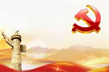 中国共产党人的战略思维