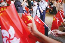 """完善香港选举制度 落实""""爱国者治港"""" 确保""""一国两制""""实践行稳致远"""