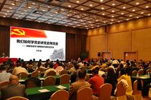 香山红色大讲堂最新开讲:我们如何学党史、讲党史、用党史