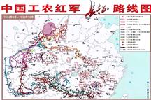 党史告诉我们:中国革命从这里转折