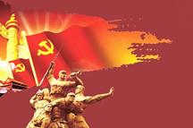 卫鸿:没有历史自信就没有更加光明的未来