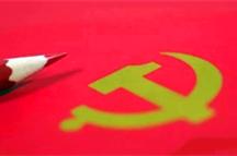 """王立华:讲党史的""""四个原则""""和""""四个问题"""""""