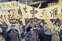 水石|青春万岁——庆祝中国共产党成立100周年