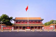 水石|永远高举毛泽东思想的旗帜前进——庆祝中国共产党成立100周年