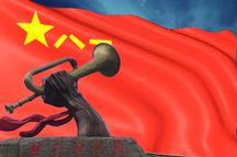 水石 人民军队忠于党——庆祝中国人民解放军建军94周年