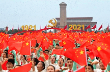 水石|为有牺牲多壮志,敢教日月换新天——庆祝中国共产党成立100周年